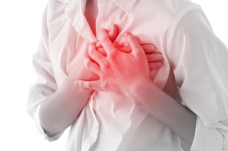 Ateneo Central Online | Actualización en el tratamiento  de la insuficiencia cardíaca con función sistólica deprimida